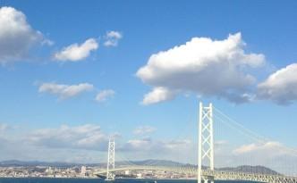 15.3.11橋